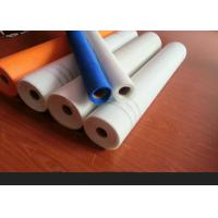 Colors Reinforcing Fiberglass Wire Mesh 120g Alkali Resistant Mesh ISO 9001 Certified Manufactures