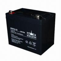 UPS Battery with 12V Voltage, 70mAh Capacity, Available in Black Color, Measures 258 x 166 x 210mm Manufactures
