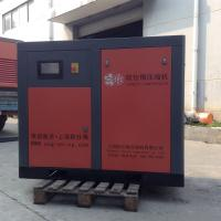 Cheap Water Lubricating Oil Free Screw Type Air Compressor / Stationary Air Compressors Screw Type for sale