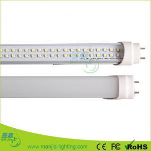 High Bright G13 4ft / 5ft SMD LED Tube 1200mm 2500k - 9000k For Hotel Lighting Manufactures