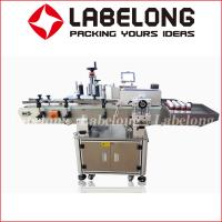 Buy cheap Automatic OPP Hot melt glue roll-fed labeling machine/labeler In China from wholesalers