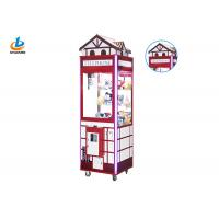 China Vertical Arcade Claw Machine For Kid Game Center / Stuffed Toy Vending Machine on sale
