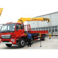 Hydraulic 12 ton Cargo Lorry-Mounted Crane With Telescopic Boom Manufactures
