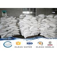 China BV / ISO Green Vitriol ferrous sulfate heptahydrate for texile industry on sale