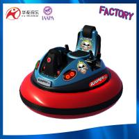 amusement park indoor kid ride coin operated electronic bumper car ride from china factory Manufactures