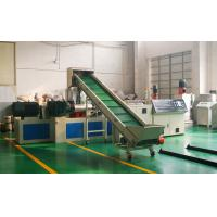 PE Waste Scrap Recycled Plastic Pelletizing Machine , Water Ring Cutting Manufactures