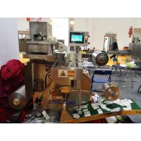 Buy cheap China Auto Double Aluminum Strip Packaging Machine For Capsule And Tablet from wholesalers