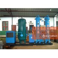 China Food Industry Nitrogen Gas System , Custom Color Ultra High Purity Nitrogen Generator on sale