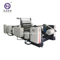 Roll to Roll Plastic Film Embossing Machine for PVC PE and Aluminum Foil Manufactures