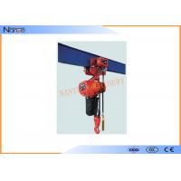 Cheap Traveling Type Manual Chain Hoists 3 Ton For  Heavy Duty Stage Hoist for sale
