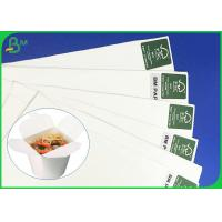 Food Grade 300gram 350gram One Side PE Coated Paper For Making Food Boxes Manufactures