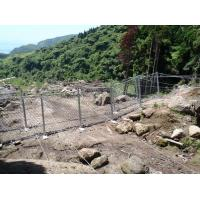 Buy cheap high tensile steel wire Rockfall protective netting from wholesalers