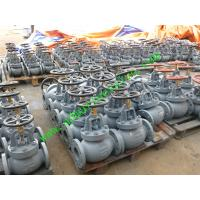 Flange valve chinese factory qingdao Manufactures