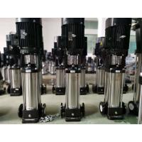Electric Vertical Multistage Inline Pump Stainless Steel Wetted High Efficiency Motor Manufactures