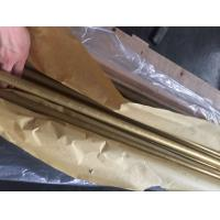 BRASS COPPER SEAMLESS BOILER TUBE ASTM B111 O61 C44300 C68700 C71500 Used for Air Condenser PASSED 3.2MTC INSPECTION Manufactures