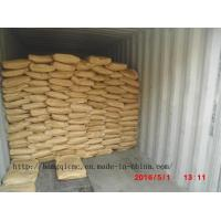 Buy cheap Halal/White Powder/High Viscosity Pre-Gelatinized Starch Supplier in China/MSDS from wholesalers