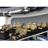 SGS Certificate 5D Movie Theater Experience With Simulator System For Entertainment Center