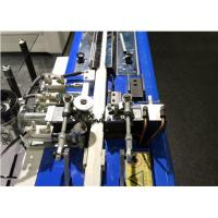 Omron PLC Control System Butyl Extruder Machine With Germany Hydraulic Pump Manufactures