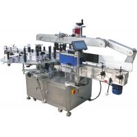 Single or Double Side Sticker Labelling Machine , 110/220V 1.5H self adhesive label printing machine Manufactures