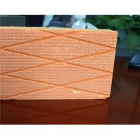 China Lightweight Green Building Insulation Materials , XPS Insulation Extruded Polystyrene Foam Board on sale