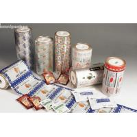 China Custom Pure Aluminum Automatic Packaging Film Roll , Laminated Packaging Film For Food on sale