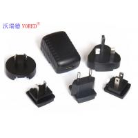 Black Interchangeable Power Supply PC ABS Material 5 Volt Output Voltage Manufactures