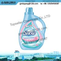 Special Formula For Your Baby Fabrics Concentrate Softener Free Fabric Softener Manufactures
