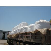 China ammonium chloride industrial  grade on sale