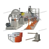 Buy cheap epe foam sheet extruder machine(FCFPM-90) from wholesalers