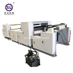 Plastic Embosser  Industrial Embossing Machine For Vacuum Packing Film Manufactures
