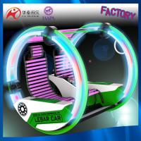 Two players parent-child leswing car funny leswing le bar car with music Manufactures