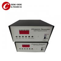 Ultrasound Vibration Power Supply Generator Used In Cleaning Industry Manufactures
