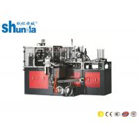Cheap Automatic Paper Cup Machine Fully Automatic Coffee Cup Double Wall Paper Cup Machine 70-80pcs/Min for sale