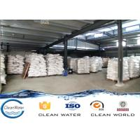 CAS: 12042-91-0 Daily chemical Aluminum Chlorohydrate ACH Reference Standard: USP-34 Manufactures