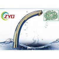 C2 Type 28mm Diameter Millior Polished Chrome Faucet Accessory Brass Kitchen Faucet Spout Pipe Longth 320mm Manufactures