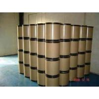 Buy cheap Ferrous Lactate, Ferrous Gluconate, Ferric Phosphate FCC IV from wholesalers