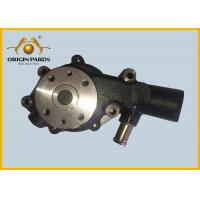 4BG1 4BD1 Machinery Water Pump 8972511840 Water Outlet Pipe Long Black Shell Manufactures