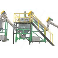 PET Bottle Plastic Washing Recycling Machine With Hot Washer And Friction Washing Manufactures