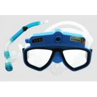 Buy cheap Underwater DVR Camera from wholesalers