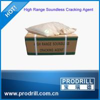 HSCA  Soundless stone cracking agent with High quality Manufactures