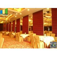 Cheap Foldable Acoustic Soundproof Movable Wall Panels , Meeting Room Dividers Partition for sale