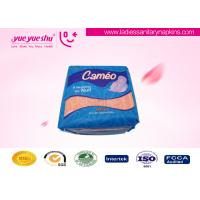 Ladies Disposable Sanitary Napkins , Soft Surface Female Sanitary Towels Manufactures