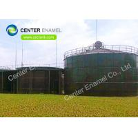 Glass Lined Waste Water Storage Tanks For Biogas Plant , Wastewater Treatment Plant Manufactures
