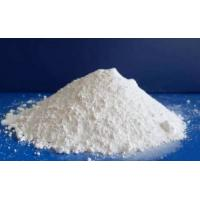 Testosterone Undecanoate Powder Cas 5949-44-0 Natural And  Healthy Purity 99% Manufactures