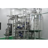 Cheap Sugar Melting Blending Tank  - Syrup Tank -  Coke CSD Carbonated Soft Drink for sale