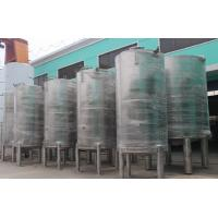 Cheap Sparging Water Tank / Hot Water Collection Tanks / Buffer Kettle / Made of Stainless Steel Roll Material for sale