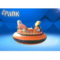 Air Spring UFO Music Shooting Kids Bumper Car Working Time 8 - 10 Hours Manufactures