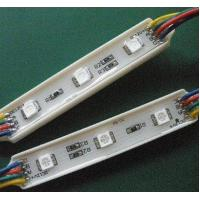 Waterproof RGB led modules Manufactures
