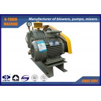 Small Noise Rotary Air Blower , HC-301S industrial air blower