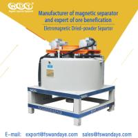Electromagnetic Dry Powder Magnetic Iron Separator / Fine Magnetic Separator Manufactures